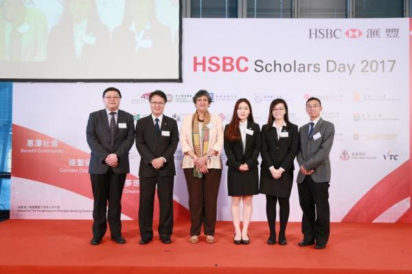 PolyU HKCC - What's Happening - Four Students Awarded HSBC