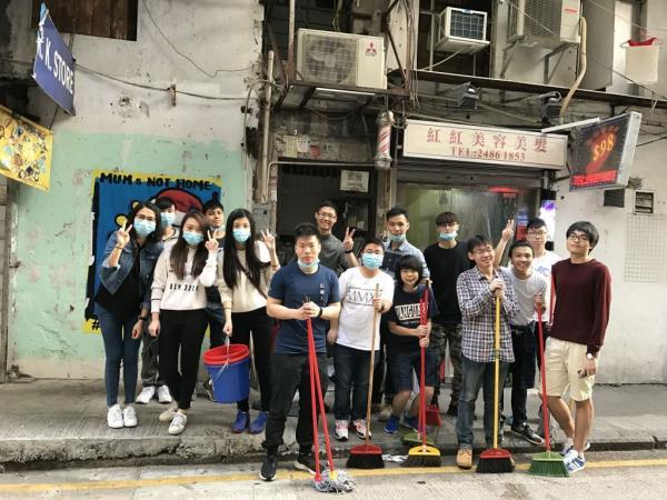 Students Join Voluntary Service Day for Deprived Groups 2