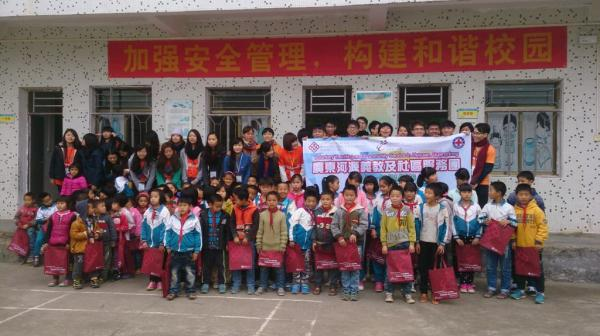 31 Students Join Service Trip to Heyuan, Guangdong