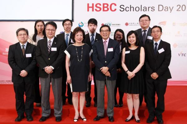 PolyU HKCC - What's Happening - Six Students Awarded HSBC