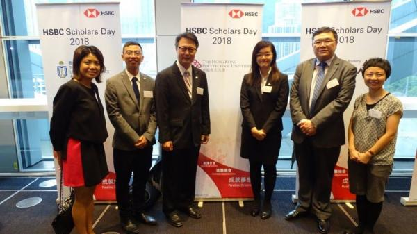 PolyU HKCC - What's Happening - Four Students Receive HSBC