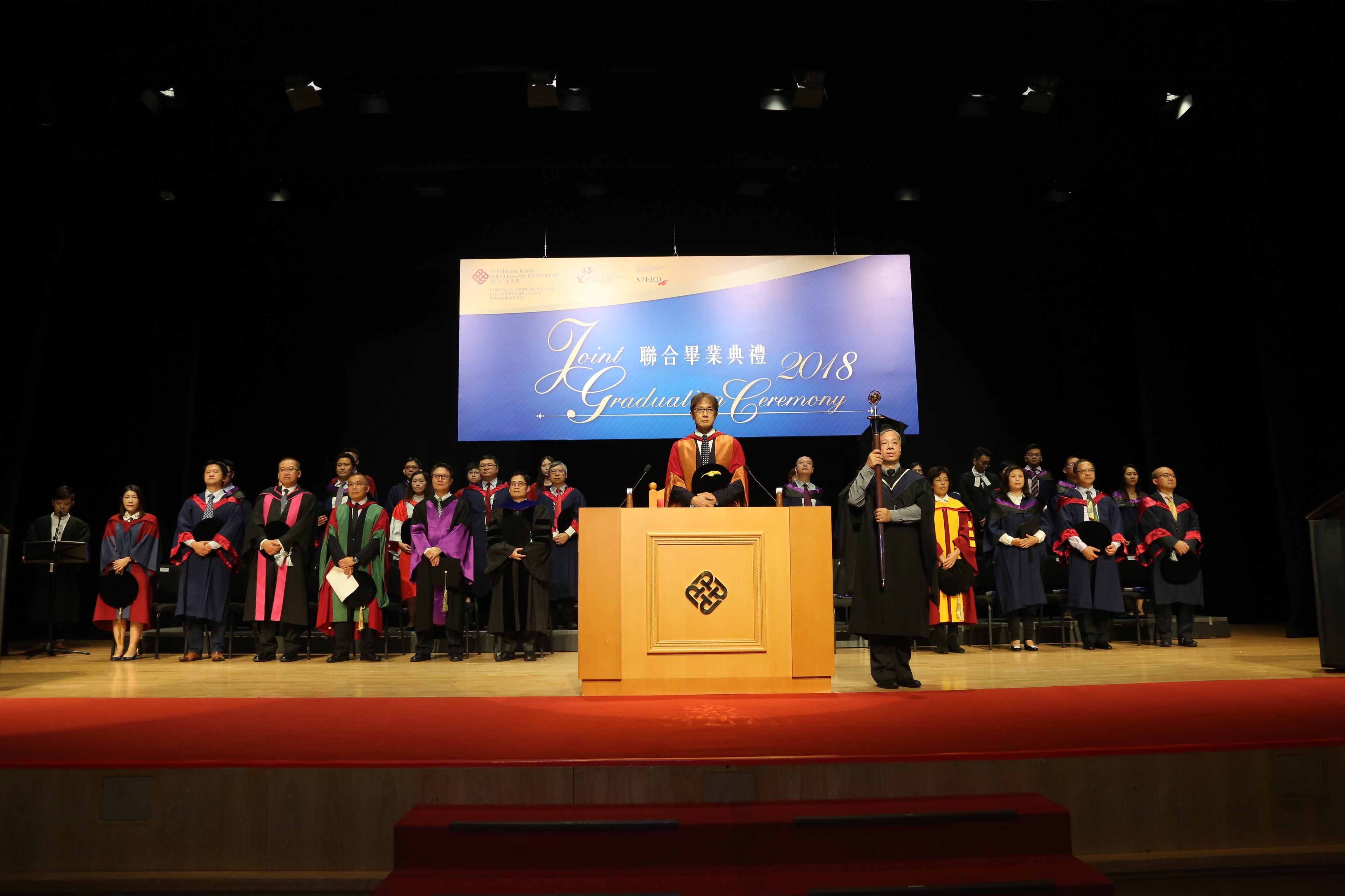 Dean of CPCE, Prof. Peter Yuen (centre) officiates at the Graduation Ceremony with members of College Board and other senior academic staff.